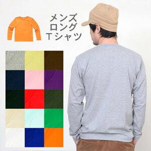 Tシャツ ロンティー シンプル トップス まとめ買い