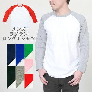ラグラン Tシャツ ロンティー トップス