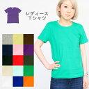 買いまわりポイントUPSALE送料無料メール便/Tシャツ