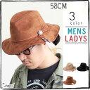┣//翌日受取可//┫ 【2個1000円引き対象】帽子/フェザーチャーム付き無地スエード中折れ帽子つば広ハット/トレンドのボヘミアンスタイルを、帽子から、シンプルに。/メンズレディース16aw▲