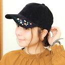 ショッピング花 帽子 キャップ レディース 花刺繍コーデュロイキャップ 華やかで大人可愛い刺繍キャップ。 レディース 14+ イチヨンプラス イチヨン プラス