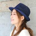 ショッピングフォーマル 帽子 デニム生地フォーマル型中折れハット 遊び心がさりげない大人のカジュアルアイテム。 メンズレディース 14+ イチヨンプラス イチヨン プラス