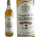 ダイヤモンド酒造さんの名物!なんと食用ぶどうのデラウェアを原料とするシャンテワインヴィネガーシャンテワインビネガー 7°