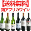楽天ワイン商人 ドゥアッシュ【送料無料】南アフリカワイン お得な価格の6本セット!