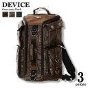 【送料無料】『DEVICE gear 3wayリュック』DEVICE デバイス リュック リュックサック メンズ リュック 大容量 リュック おしゃれ リュック デバイス 532P17Sep16