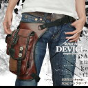 『DEVICE strong 2way レッグポーチ』DEVICE デバイス レッグポーチ レッグバッグ レッグバック ウエストバッグ ウエストポーチ メンズ レッグポーチ 532P17Sep16
