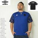 ショッピング本 (本州四国九州送料無料)大きいサイズ メンズ UMBRO-URA.グラフィック半袖Tシャツ(メーカー取寄)アンブロ 2L 3L 4L 5L 6L Tシャツ