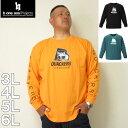 (本州四国九州送料無料)大きいサイズ メンズ b-one-soul-DUCK DUDE ロゴプリント 長袖 Tシャツ(メーカー取寄)3L 4L 5L 6L ビーワンソウル ダック