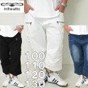 (本州四国九州送料無料)大きいサイズ メンズ in the attic-クロップド カーゴ パンツ(メーカー取寄)(インジアティック)3L/4L/5L/6L/100/110/120/130 ショーツ