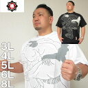 (本州四国九州送料無料)大きいサイズ メンズ 魂-相撲絵デザイン 半袖 Tシャツ(メーカー取寄)3L/4L/5L/6L/8L/すもう/和柄