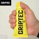 (送料無料)GRIPTEC-グリップテック 全天候型滑り止め...