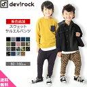 ≪PICK UP!×送料無料 1599円⇒1299円(税込)...