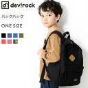 ≪PICK UP!×送料無料≫[devirock リュック ...