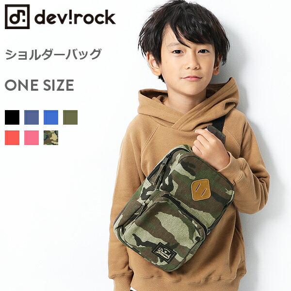 [devirockショルダーバッグ鞄カバンボディバッグ斜めがけバッグななめ掛けサブバッグリュックサッ