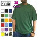 PRO CLUB (プロクラブ) 【全18色】【5XL】 M〜4XLもございます COMFORT(コンフォート)PROCLUB 無地/プレーン 半袖Tシャツ(S/S TEE)小さいサイズ大きいサイズスノボー ウェアスノーボード インナー 作業着M L LL 2L 3L 4L 5L