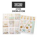 ショッピングステッカー 【タイプZ】 Tattoo sticker ゴールド フラッシュ カラー タトゥーシール ボディーシール タトゥー シール ステッカー 特大 GOLD FLASH 24cm×21cm