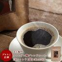 (お得な120包) 末左衛門 クロロゲン酸配合ブレンドコーヒー (30包)×3個セット+1個【