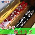 輪島塗箸 桜うさぎ(夫婦箸)−紙箱入り/贈り物/ペア/【あす楽対応】