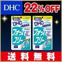 【22%OFFセール/送料無料】【DHC直販サプリメント】Q太郎CM放映中!ランキング第1位
