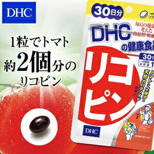 サプリメント グレープフルーツ リコピン トコトリエノール