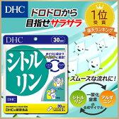 【DHC直販】 サプリメント シトルリン 30日分 【健康維持サプリ シトルリン アルギニン】 well 10P03Dec16