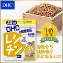 【DHC直販】リン脂質と呼ばれる脂質の一種で、細胞膜を構成する重要な成分レシチンを手軽に補給!レシチ