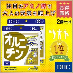 お買い得 サプリメント オルニチン サポート アミノ酸 アルギニン ダイエット
