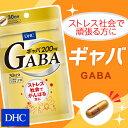 【+400pt開催中】【DHC直販サプリメント】脳の中に多く存在しているアミノ酸の一種を手軽に ギャバ(GABA) 30日分