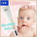 【最大P45倍以上&600pt開催】【DHC直販化粧品】乾燥...
