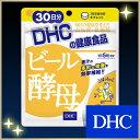 【最大P14倍以上&400pt開催】 【DHC直販サプリメント】アミノ酸をはじめ、ビタミンB群、ミネ...