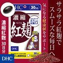 【店内P最大24倍以上&400pt開催】【DHC直販サプリメ...