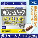 【店内P最大25倍以上&300pt開催】【DHC直販】 14...