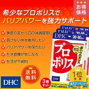 【最大P15倍以上&400pt開催】 【お買い得】【送料無料...