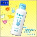 【最大P11倍以上&600pt開催】【DHC直販化粧品】植物...