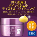 【最大P15倍以上&600pt開催】【DHC直販化粧品】【送...