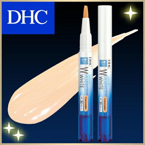 【最大P42倍以上&600pt開催】【DHC直販化粧品】〔ライトベージュ〕薬用美白コンシーラー。美白効果・紫外線カット効果でシミの元にまで集中的にアプローチ! DHC薬用PWコンシーラー(全3色・SPF30・PA+++)