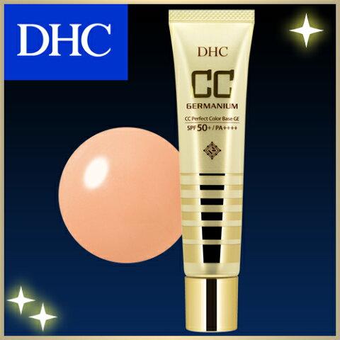 【最大P34倍以上&200pt開催】【DHC直販化粧品】紫外線カット! くすみ・小ジワ・シミ・そばかすを効果的にカバー。透明感のある若々しい肌に仕上がるカラーベース DHC CCパーフェクト カラーベース GE(アプリコット)【SPF50+・PA++++】