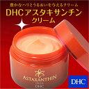 【最大P18倍以上&400pt開催】 【DHC直販化粧品】ア...