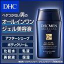 【最大P8倍以上+400pt開催】【DHC直販男性用化粧品】【メンズ】これ1本でスキンケア(化粧水・美容液・乳液・クリーム・アフターシェーブ・ボディクリーム)! DHC MEN オールインワン モイスチュアジェル