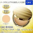 【最大P21倍以上&400pt開催】 【DHC直販】シミ・そばかすを抑えて透明感をサポートDHC薬用...