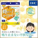【店内P最大24倍以上&400pt開催】【DHC直販】【送料無料】 蜂の子ペプチド アミノ酸