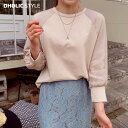 カラーブロックラグランTシャツ・p137380 レディース 【tops】【韓国 ファッション トップス Tシャツ 長袖 ラウンドネック カラーブロ..