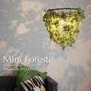 RoomClip商品情報 - 【メーカー直営店】【LED 対応 ペンダント ライト】ミニフォレスティ ペンダントランプ -Mini-Foresti pendant lamp- デザイン照明器具のDI CLASSE(ディクラッセ)【10P27May16】