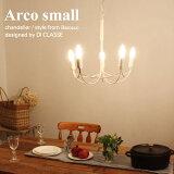 【あす楽対応】 アルコ スモール シャンデリアArco small chandelierデザイン照明器具のDI CLASSE(ディクラッセ)【10P12Jul14】