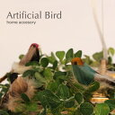【あす楽対応】小鳥のオブジェ(3羽セット)-Artificial_Birds-デザイン照明のDI CLASSE(ディクラッセ) 【10P27May16】