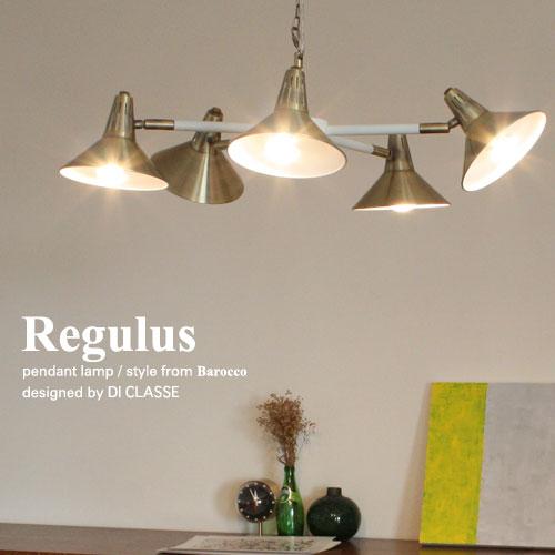 【NEW】【メーカー直営店】【LED対応 ペンダント ライト】レグルス ペンダントランプ -Regulus pendant lamp-デザイン照明のDI CLASSE(ディクラッセ)【10P27May16】