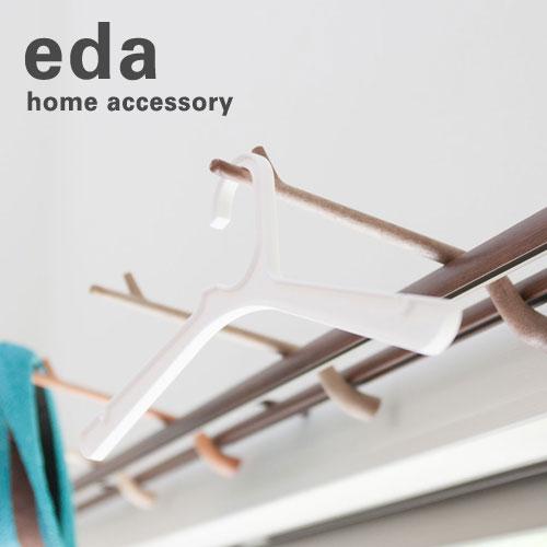 【あす楽対応】エダ -eda home accessory-lux di classe(ルクス ディクラッセ) 【10P27May16】