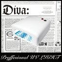 ジェルネイル UVライト36W(UVランプUVレジン)ホワイト【楽天最安値に挑戦】Diva(ディーヴァ)専用最新モデルUVライト ネイルツール(ジェルネイル用) 新構造採用で硬化力、寿命が大幅にアップしました