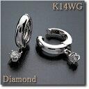 イヤリング ピアリング ダイヤモンド 0.20ct K14WG(ホワイトゴールド) 1粒ダイヤ6点