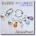 イヤリング ピアリング K14WG(ホワイトゴールド)★アコヤパール(本真珠) 約5.0mm〜5.